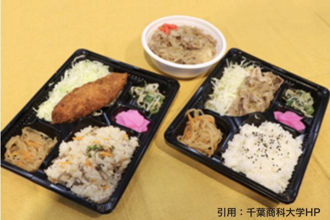 学生ベンチャー弁当販売店「彩食菜」がオープン!千葉商科大学!