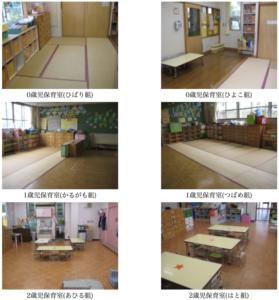 塩焼保育園の0歳児から2歳児までの教室
