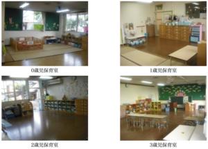 塩焼第二保育園の0歳児から3歳児までの教室