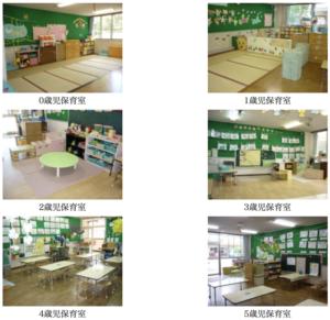 塩浜保育園の各教室の様子