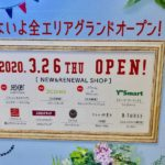 シャポー市川全エリア開店!2020年3月26日に完全グランドオープン!