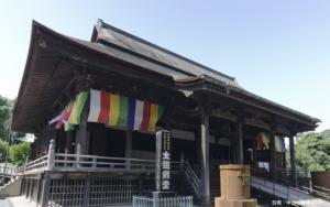 中山法華経寺大祖師堂の写真