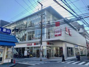 西友本八幡店の外観