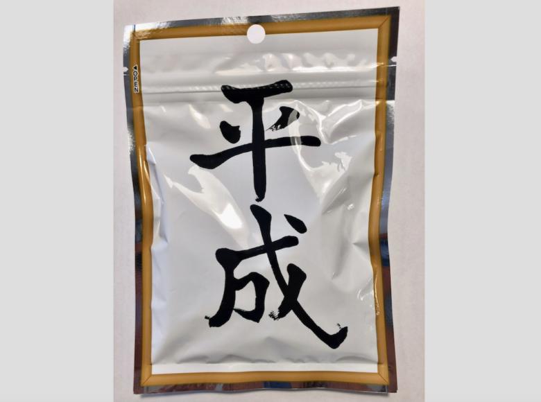 #平成最後のグミの中身を全部出してみたら超アンバランスでビックリ!