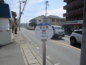 曽谷橋バス停