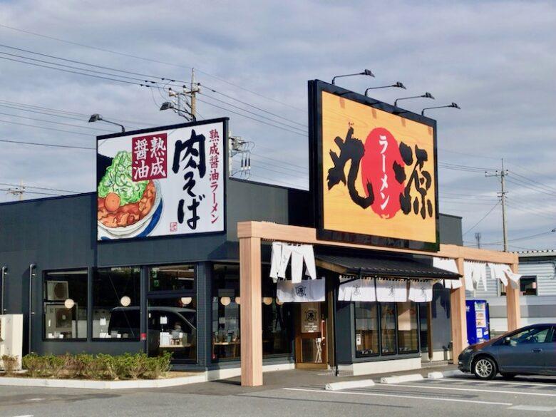 丸源ラーメン市川大野店の外観