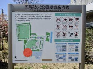 広尾防災公園のバラ園の場所のプロット