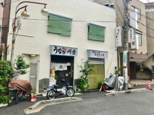 川京さんのお店がある建物
