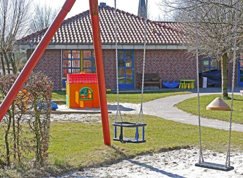 保育園園舎のイメージ写真