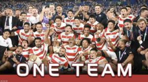 ラグビーワールドカップ2019の日本代表選手の喜んでいる姿