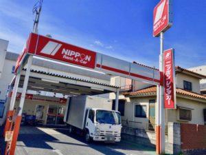 ニッポンレンタカー市川駅前営業所の外観